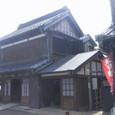 川野商店(和傘問屋)2703
