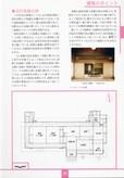 西川家別邸1302