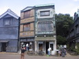 武居三省堂(文具店)2103