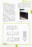 武居三省堂(文具店)2102