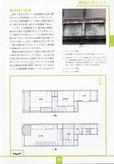 花市生花店2202