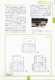 村上精華堂(化粧品店)2602